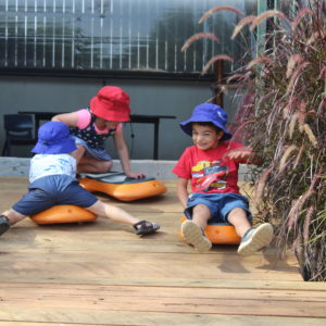 Enjoying The New Outdoors At Blacktown Child Care